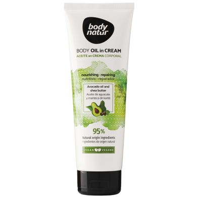 Крем-масло для тіла з маслом авокадо і макадамії Body Oil in Cream Avocado oil and Shea buttter, 250 мл, Body Natur