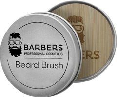 Щітка для бороди Round Beard Brush, Barbers Proffesional Cosmetics